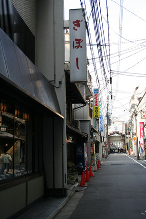 0803kyoto23