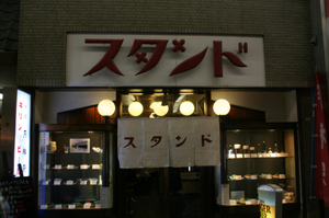 0803kyoto48
