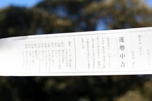 201001kuji1