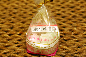 201003miyanomochi