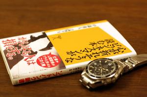 201006hon1