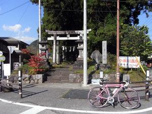 201011okoro