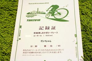 201011bike03