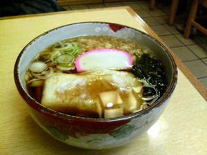 201101miyoshi1