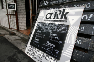 201106ark4