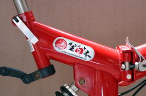 201107bike06