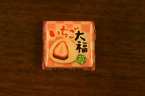 201112ichigo1