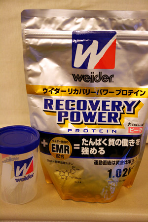 201202wrp
