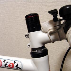 201303bike01