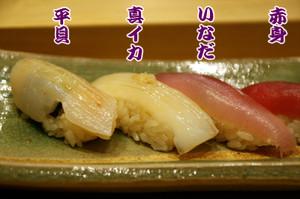 201305ishijima2