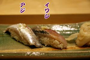 201305ishijima3