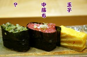 201305ishijima4