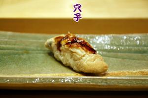 201305ishijima5