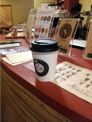 201308teracoffee