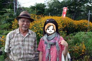 201308tokujiro3