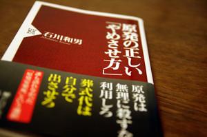 201311book