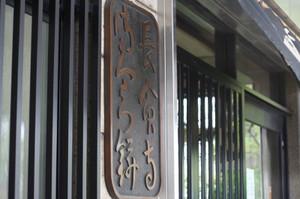 201404sakura1