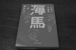 201407book1