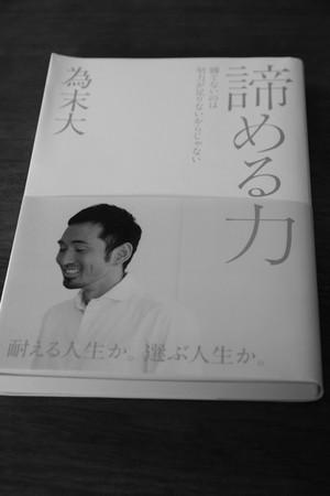 201407book2