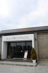 Hachi6