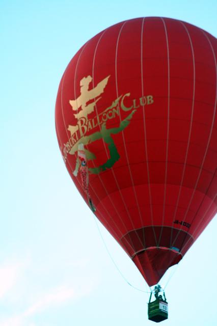2009 熱気球 #06