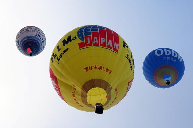 2009 熱気球 #07